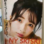 人気お笑いコンビ「ニューヨーク」さんの単独ライブ幕間動画撮影に日本即興コメディ協会が協力